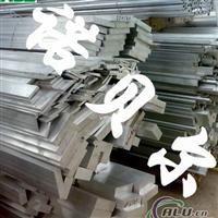 航空硬铝7A09高镁防锈铝合金