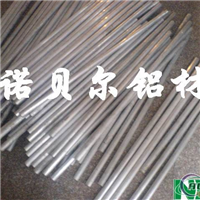 3003高强度铝合金厚板 5052铝