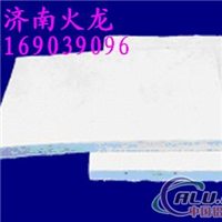 硅酸铝耐火陶瓷纤维毡