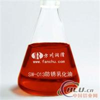 防锈乳化油 环保防锈乳化