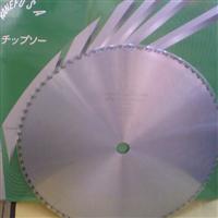 供应日本兼房切铝材锯片40580齿