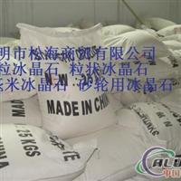 生产供应氟钛酸钾