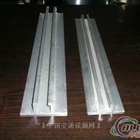 供應鋁槽、交通標志用鋁槽