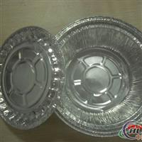 供应铝箔餐盒
