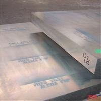 供应超厚7075铝板,7075铝带