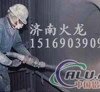 1260陶纤喷涂料高炉隔热耐火专项使用