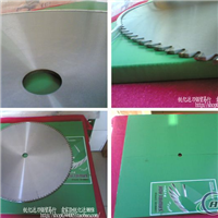 供應兼房切鋁材鋸片