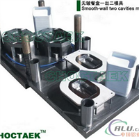 供应铝箔餐盒模具