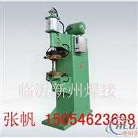供应凸焊机 凸点焊机