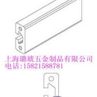 工业铝型材,铝型材配件,T型螺母