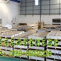 供应7075铝合金,7075铝板