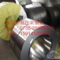 供应6061铝板厂家_铸造铝合金批发