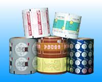 供应药品包装用铝箔复合膜