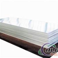 供應5052氧化鋁板2011硬質鋁板