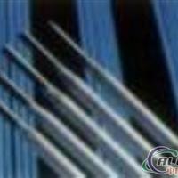 供應T247高錳鋁青銅焊條