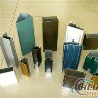 供應軌道交通鋁材.太陽能光伏鋁材