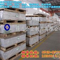 精选供应进口铝合金3104耐磨铝板