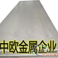 供应6061铝合金板材规格铝合金价格