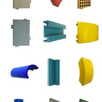 仿大理石铝单板、冲孔铝单板、铝单板厂