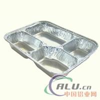 供应四格铝箔餐盒和各类铝箔容器