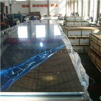 供应合金铝板,宽厚合金铝板,505260615083,拉伸合金铝板
