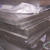 供应环保铝板,进口铝板,建材铝板