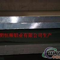 供应专业生产铝排,导电铝排1060