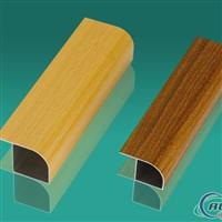 盛奎铝合金木纹型材 厂家铝合金