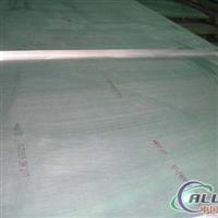超优质2011铝板|2011铝棒价低