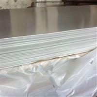 供应6061铝板,合金铝板,铝板