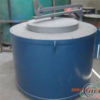 合金熔化保温炉