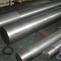 供应进口超硬铝合金7075 进口铝7