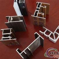 供应铝型材8