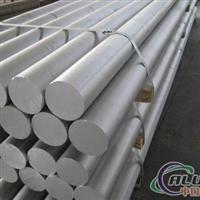 供应进口5A33铝棒5A41铝合金