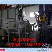 供应连续熔化炉