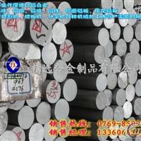 供应QC7航空模具铝板 超硬铝棒