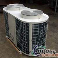 供应阳极氧化工业冷水机