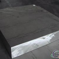 供应进口AlZnMgCu1.5铝合金