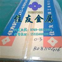 供应7075超硬铝材7050铝带