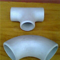 供應鋁管件彎頭法蘭三通彎管