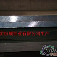 生产导电铝排,导电铝排1060