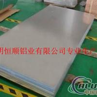 1060铝排生产,导电铝母排生产