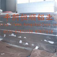 模具合金鋁板,定尺鋸切模具合金鋁板