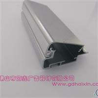 超薄灯箱铝型材―4公分单面铝型材