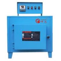 供应高温模具箱式淬火炉