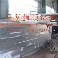 供应1060铝排生产,导电铝排