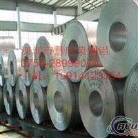供应2024镜面铝板_2024铝合金
