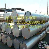 供应铸造铝合金供应商 7075铝合金
