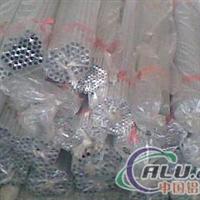 供應現貨LF5鋁合金,LF5鋁板