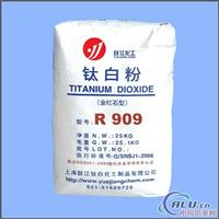 金红石型钛白粉R909